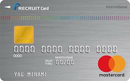 dポイントをたくさん貯めるのならdカードよりもリクルートカードがオトク?ポイント還元率1.2%でオトクにポイントが貯まる