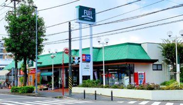富士シティオのフジスーパーでTポイントを使える・貯めるクレジットカード!Tカードプラス
