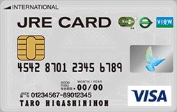 JR利用者必見のクレジットカード!2018年7月2日JRE CARD登場!