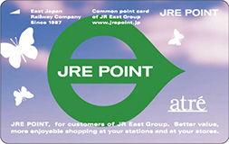 JREポイント加盟店でビックカメラSuicaカードを提示してJREポイントを貯めることができるのか?