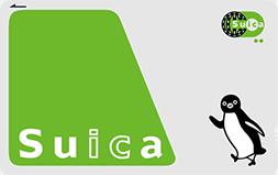 Suicaのチャージがめんどくさい!ビックカメラSuicaカードがあれば1枚でオートチャージが可能です!