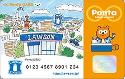 au PAYアプリで毎日Pontaポイントがもらえる!ポイントガチャを引いてみました