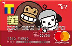 Yahoo! Japanカードにけんさくとえんじんバージョンの限定デザインが登場!
