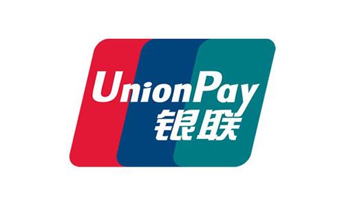 銀聯カード(UnionPay/ユニオンペイ)とはどんなもの?中国で生まれたクレジットカードの国際ブランドです
