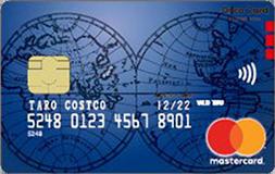 コストコグローバルカードはコストコでの買いものに最強のクレジットカードです!