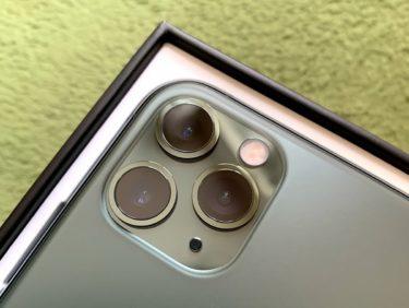 iPhone12はビックカメラで買うのがオトク?最大9%もオトクに購入できる方法とは?