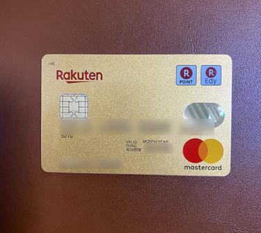 楽天カードの国際ブランドを切り替え(変更)する方法は?好きな国際ブランド(JCB・VISA・MasterCard)デザインへ変更しよう